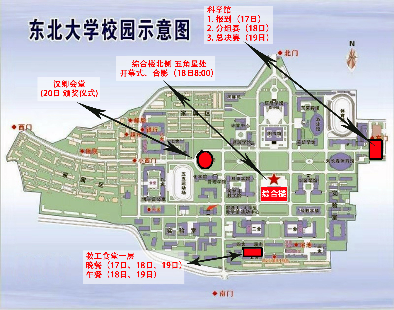 东北大学平面图.jpg